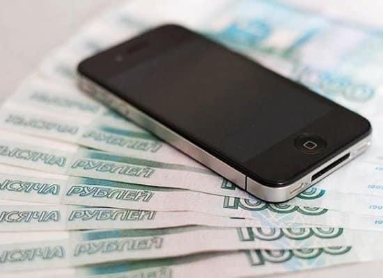 Займ по телефону  —  если деньги понадобились срочно